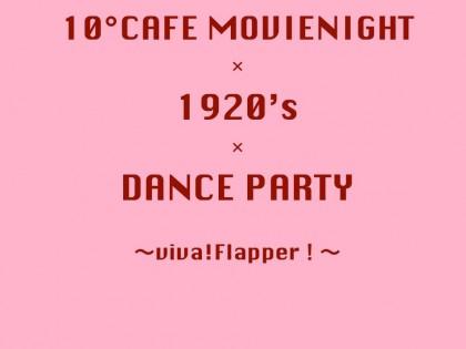 【6/12 19:00-】10°CAFE MOVIENIGHT ~viva! Flapper!~